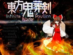 Freem_ne_jp